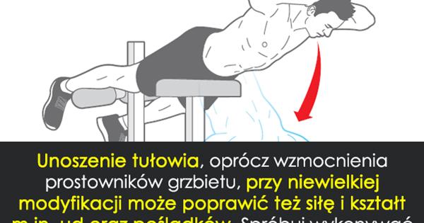 Unoszenie tułowia na ławce rzymskiej | Atlas ćwiczeń